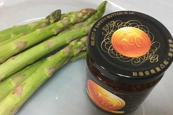 Asparagus-with-Fresh-Scallop-Recipe-slide