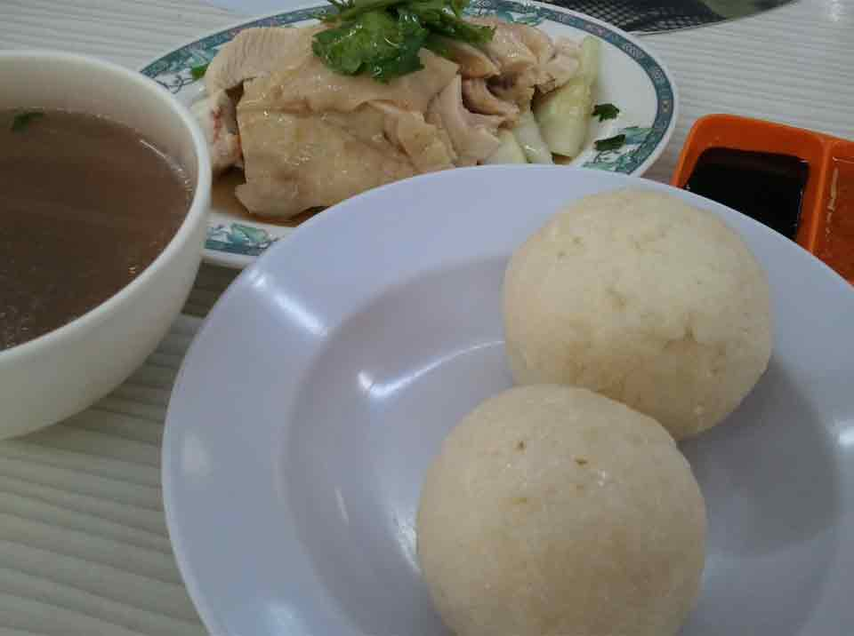 chicken rice ball toa payoh