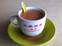 da zhong coffee and tea