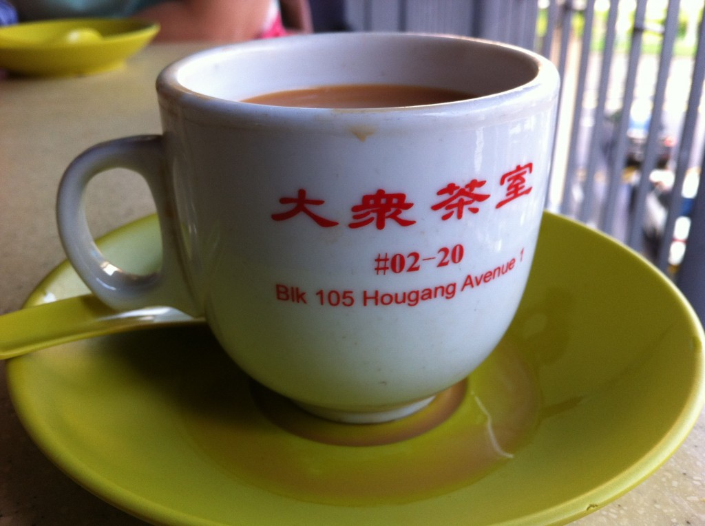 coffee and tea - da zhong hainan