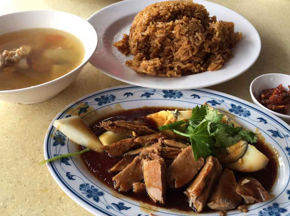 duck rice review hainanese village