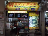 fried kway teow at beach road