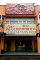 malaysia kee mei siew bao