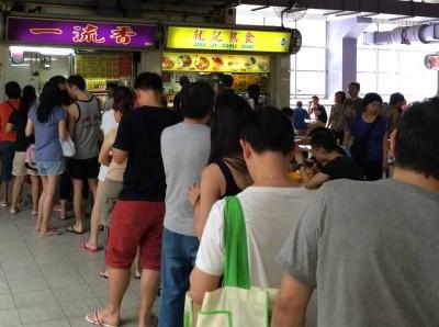 nasi lemak hainan village food centre
