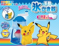 Pikachu-Manual-Snow-Cone-Maker-Is-pm-1493-Japan-Import-0-0