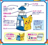Pikachu-Manual-Snow-Cone-Maker-Is-pm-1493-Japan-Import-0-2