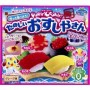 Popin-Cookin-Happy-Sushi-House-0