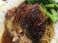roast duck noodles, bedok north