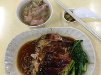 roast duck noodles, bedok north3