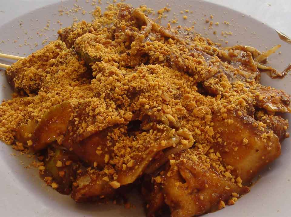 Rojak Old Airport Road