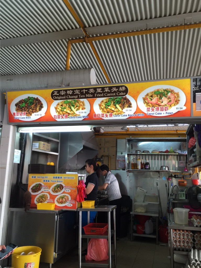 Touted as the original Changi Ten Mile fried carrot cakes stall. Now at Singapore Bedok South hawker food center.