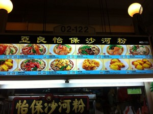Ipoh Hor Fun stall in Amoy Street hawker centre
