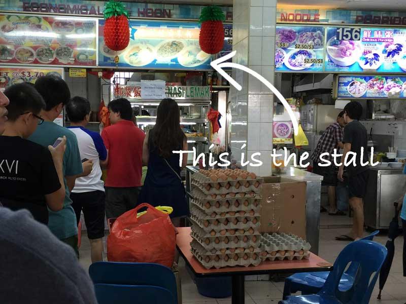 Yishun - mee siam - long queue