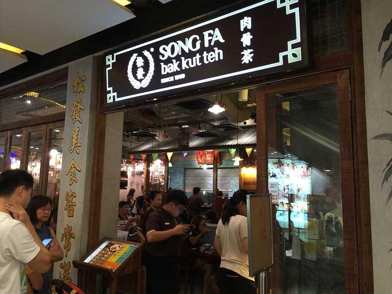 long queue at Song Fa bak kut teh