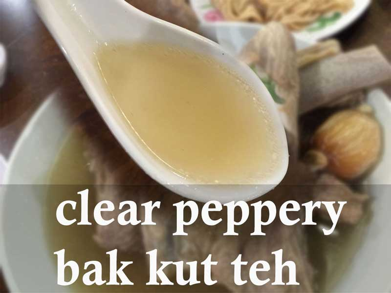 authentic bak kut teh