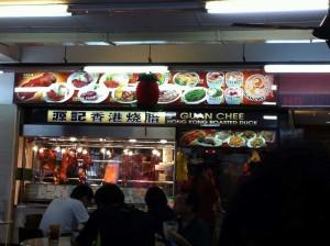 roast pork at hougang blk106 coffeeshop